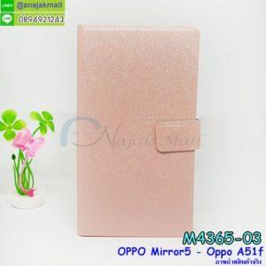 M4365-03 เคสหนังฝาพับ OPPO Mirror5 สีชมพูอ่อน