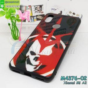 M4376-02 เคสขอบยางอะคริลิคพรีเมียม Xiaomi Mi A2 ลาย Red Skull