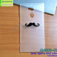 M4382-01 เคสแข็ง Sony Xperia XA2 Ultra ลาย Mustache