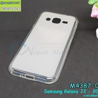M4387-01 เคสยาง TPU นิ่ม Samsung Galaxy J2 2015 สีขาว