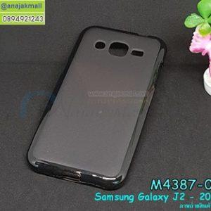 M4387-02 เคสยาง TPU นิ่ม Samsung Galaxy J2 2015 สีเทา