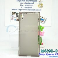 M4390-01 เคสยาง TPU นิ่ม Sony Xperia XA1 สีเทา