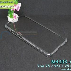 M4393-01 เคสแข็งใส Vivo V5/V5s/V5 Lite