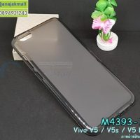 M4393-02 เคสยาง TPU นิ่ม Vivo V5/V5s/V5 Lite สีเทา