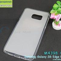 M4398-02 เคสยาง TPU นิ่ม Samsung Galaxy S6 Edge Plus สีขาว