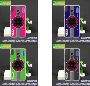 M4401 เคสแข็ง Asus ZenFone Max Pro-M1 ลาย Camera (เลือกสี)