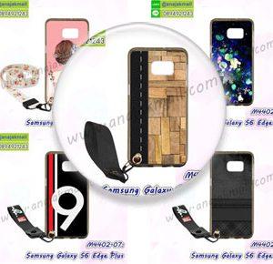 M4402 เคสยาง Samsung Galaxy S6Edge Plus ลายการ์ตูน พร้อมสายคล้อง (เลือกลาย)