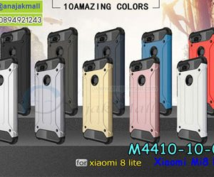 M4410 เคสกันกระแทก Xiaomi Mi8 Lite Armor (เลือกสี)