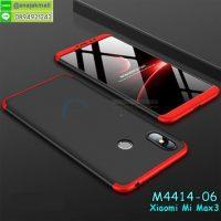M4414-06 เคสประกบหัวท้ายไฮคลาส Xiaomi Mi Max3 สีแดง-ดำ