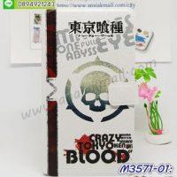 M3571-01 เคสหนัง Oppo F5 ลาย Blood X01