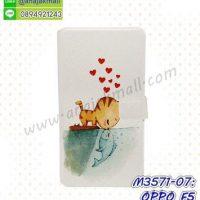 M3571-07 เคสหนัง Oppo F5 ลาย Cat & Fish