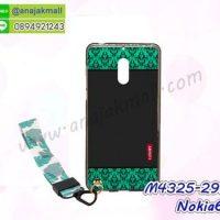 M4325-29 เคสยาง Nokia6 ลาย Green Luxury พร้อมสายคล้องมือ