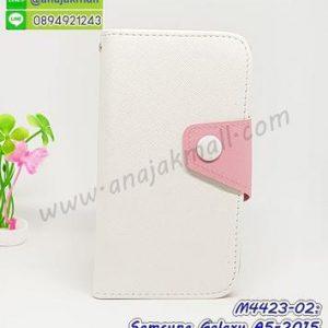 M4423-02 เคสหนังฝาพับ Samsung Galaxy A5 (2015) สีขาว
