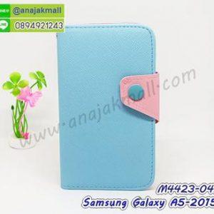 M4423-04 เคสหนังฝาพับ Samsung Galaxy A5 (2015) สีฟ้า