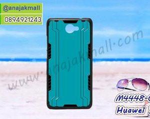 M4448-01 เคสแข็งดำ Huawei Y7 ลาย Bluegreen Robot