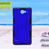 M4448-02 เคสแข็งดำ Huawei Y7 ลาย Blue Robot