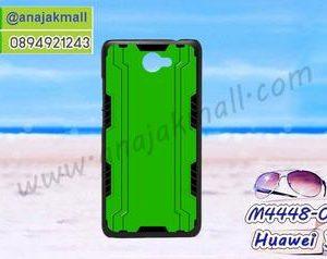 M4448-04 เคสแข็งดำ Huawei Y7 ลาย Green Robot