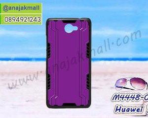 M4448-05 เคสแข็งดำ Huawei Y7 ลาย Violet Robot