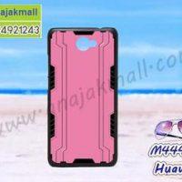 M4448-06 เคสแข็งดำ Huawei Y7 ลาย Pink Robot
