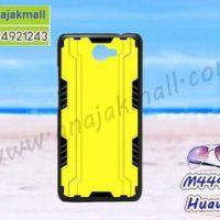 M4448-07 เคสแข็งดำ Huawei Y7 ลาย Yellow Robot