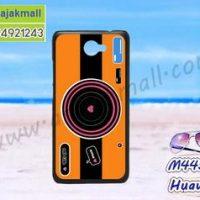 M4450-01 เคสแข็งดำ Huawei Y7 ลาย Orange Camera