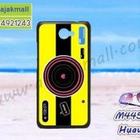 M4450-02 เคสแข็งดำ Huawei Y7 ลาย Yellow Camera