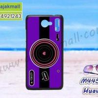 M4450-03 เคสแข็งดำ Huawei Y7 ลาย Purple Camera