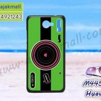 M4450-04 เคสแข็งดำ Huawei Y7 ลาย Green Camera