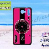 M4450-05 เคสแข็งดำ Huawei Y7 ลาย Pink Camera