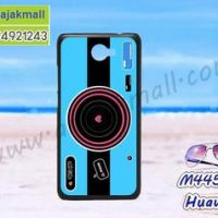 M4450-06 เคสแข็งดำ Huawei Y7 ลาย Sky Camera