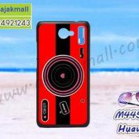 M4450-07 เคสแข็งดำ Huawei Y7 ลาย Red Camera