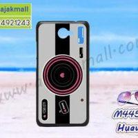M4450-08 เคสแข็งดำ Huawei Y7 ลาย Grey Camera
