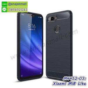 M4452-03 เคสยางกันกระแทก Xiaomi Mi8 Lite สีน้ำเงิน
