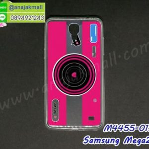 M4455-01 เคสยางบาง Samsung Mega2 ลาย Pink Camera