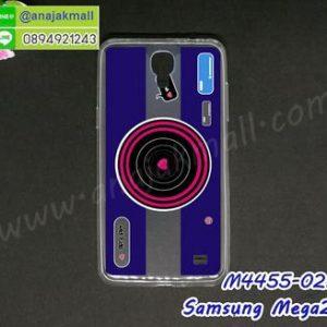 M4455-02 เคสยางบาง Samsung Mega2 ลาย Blue Camera