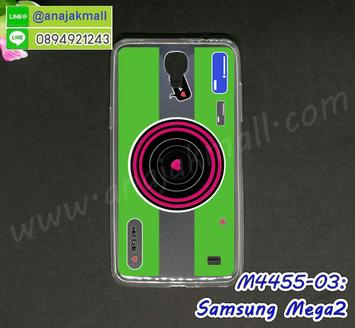 M4455-03 เคสยางบาง Samsung Mega2 ลาย Green Camera