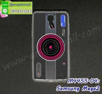 M4455-04 เคสยางบาง Samsung Mega2 ลาย Grey Camera