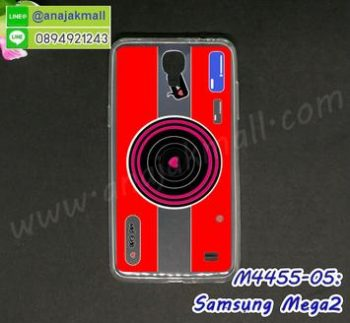 M4455-05 เคสยางบาง Samsung Mega2 ลาย Red Camera