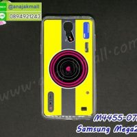 M4455-07 เคสยางบาง Samsung Mega2 ลาย Yellow Camera