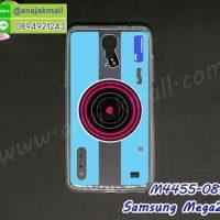 M4455-08 เคสยางบาง Samsung Mega2 ลาย Sky Camera