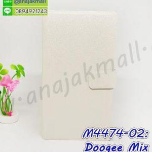 M4474-02 เคสหนังฝาพับ Doogee Mix สีขาว
