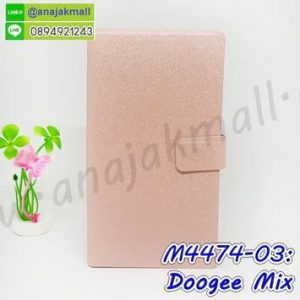 M4474-03 เคสหนังฝาพับ Doogee Mix สีชมพูเนื้อ