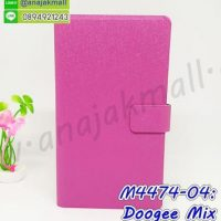 M4474-04 เคสหนังฝาพับ Doogee Mix สีชมพูเข้ม