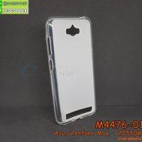 M4476-01 เคสยาง Asus Zenfone Max ZC550KL-Asus_Z010D สีขาว