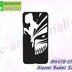 M4478-01 เคสแข็งดำ Xiaomi Redmi S2 ลาย Mask X11
