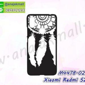 M4478-02 เคสแข็งดำ Xiaomi Redmi S2 ลาย Wool X22