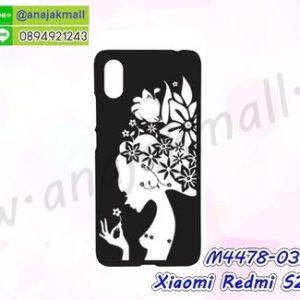 M4478-03 เคสแข็งดำ Xiaomi Redmi S2 ลาย Women X11