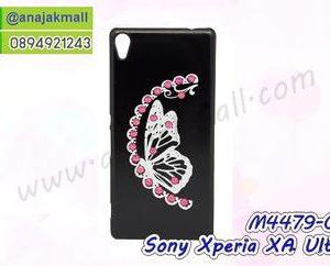 M4479-01 เคสแข็งแต่งคริสตัล Sony Xperia XA Ultra ลาย Pink Butterfly