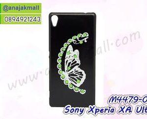 M4479-02 เคสแข็งแต่งคริสตัล Sony Xperia XA Ultra ลาย Green Butterfly