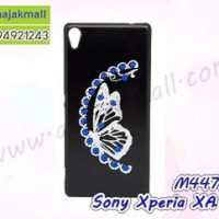 M4479-03 เคสแข็งแต่งคริสตัล Sony Xperia XA Ultra ลาย Blue Butterfly